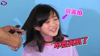 【2年前】夏天果然是真公主! 為病友捐出留一年長髮