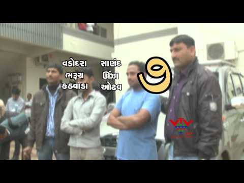 TWO ACCUSED ARRESTED OF DADA GANG, AHMADABAD -VTV