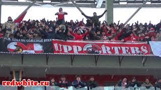 локомотив - Спартак 0:0, обзор трибун
