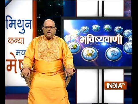 Bhavishyavani | 24th October, 2017 ( Full )