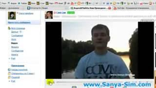 Как скачивать из интернета видео (урок Сани-Сим)