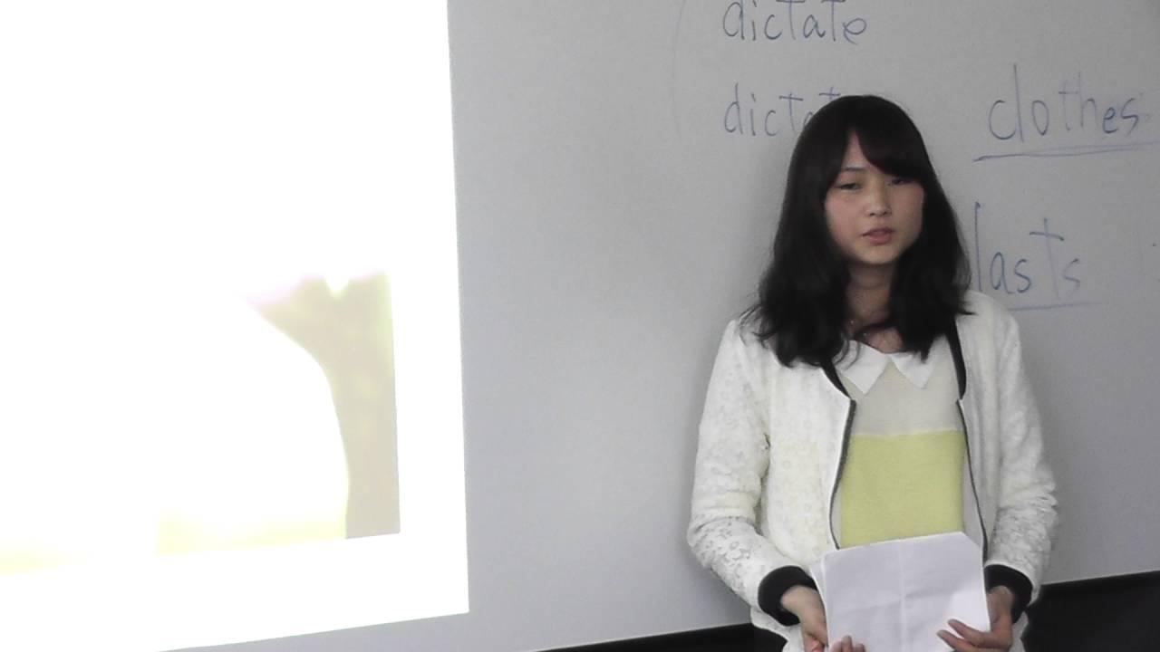 Tanaka Minami minami