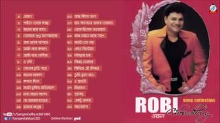 Robi Chowdhury - Wall   Full Audio Album   Sangeeta