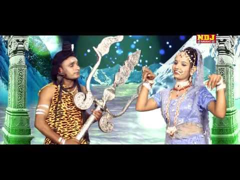 Bai Jhol Maarde Gora ( Thandi Pare Fuhar Ho Bhole  )