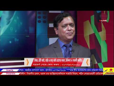 spirulina uses and benefits Telugu | Vestige product demo.8 | Winning Telugu Teamиз YouTube · Длительность: 4 мин39 с