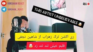 ری اکشن ترک زهراب از شاهین نجفی Shahin Najafi - Zahraab - Reaction