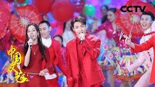 《中国文艺》 20190520 2019春晚再回首  CCTV中文国际
