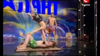 Украина мае талант 4! - Шоу-группа 'БЕЗ НОСКОВ' [24.03.12] | МегаТалант TV