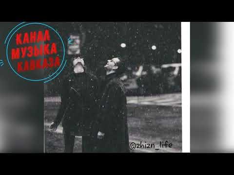 Хаджи Умаханов ➠ Душевная Mozdok ➠ Музыка Кавказа