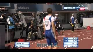 Кристофер Леметр 10.13 Чемпионат Европы 2012 - Хельсинки