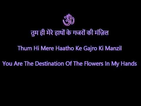 Thumhi Mere Mandir (With Lyrics and Translation)