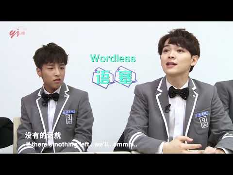 (ENG) IDOL PRODUCER You Zhangjing unaired scene Ep6 and with his best buddies