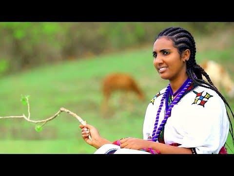 Solomon Berihun - Jemerkut | ጀመርኩት - New Ethiopian Music 2018 (Official Video)