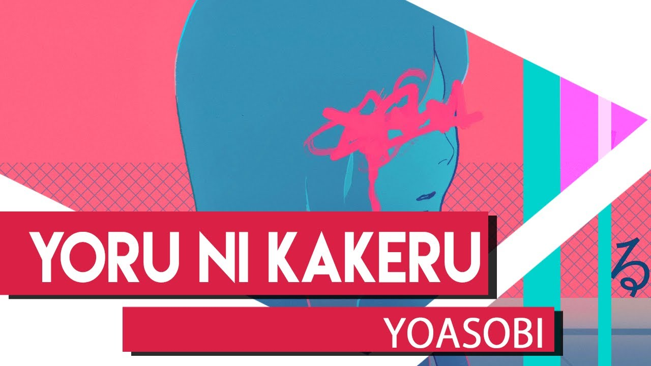 "YOASOBI ""Yoru ni Kakeru"" Racing into the Night Cover 夜に駆ける"