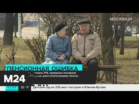 Вопрос: Обязана счётная палата РФ подсчитывать рыбу в водоёмах Как?