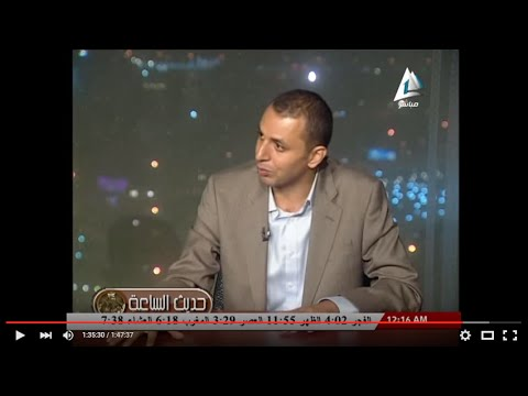 Dr. Ahmed Shams on the  Sinai Peninsula Development