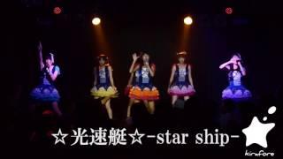 チャンネル登録&高評価よろしくお願いします!☆ 2016/9/1(木) at 大須X-...