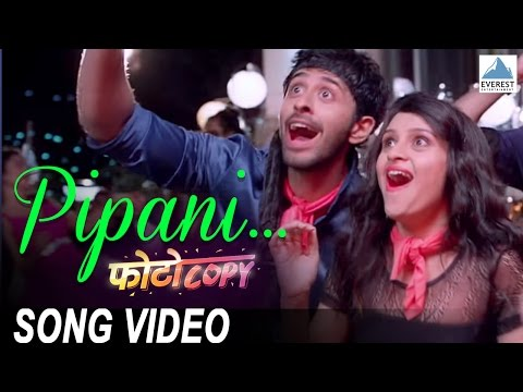Pipani Song Video - Movie Photocopy | Superhit Marathi Dance Songs | Parna Pethe, Chetan Chitnis