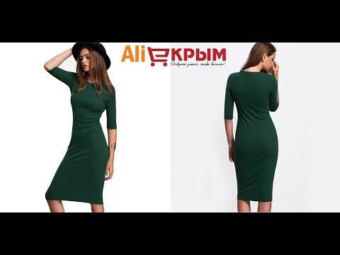 реальные алиэкспресс фото с зеленое платье