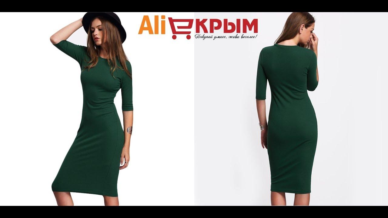 f8ddffce360 Длинное трикотажное платье COLROVIE dress160311705. Купить на AliExpress.  US  11.99 (~740 руб.)