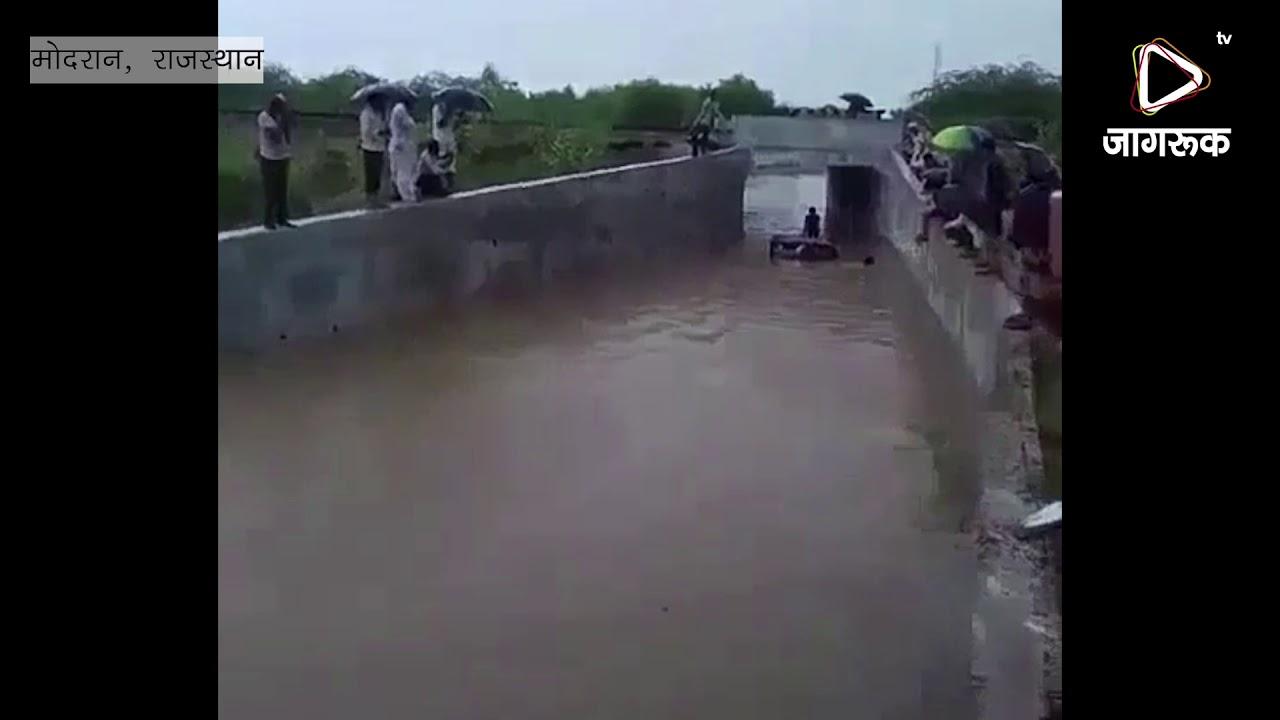 मोदरान:समदडी-भीलडी रेल मार्ग के रेलवे अंडरब्रीज बन रहे खतरा
