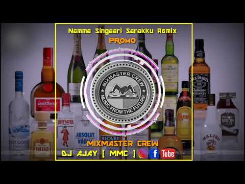 🎧Namma Singaari Sarakku Remix Promo  ( Dj Ajay ) Coming Soon Album 2K18