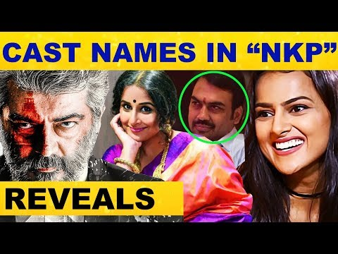 NKP Cast Names For Ajith & Co Stars Got Unfolded.! | Nerkonda Paarvai Exclusive Update | Tamil News