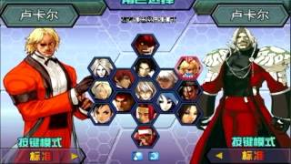 KOF Wing EX 1.0 (include Ash) + New Link Download thumbnail