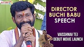 Director Buchi Babu Speech   Panja Vaisshnav Tej Movie Launch   Chiranjeevi   Allu Arjun