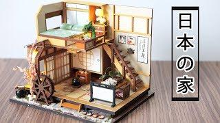 DIY Miniature Dollhouse Kit || Japanese House ( With Full Furniture & Light )