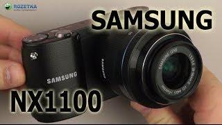 Розпакування Samsung NX1100 20-50mm Kit Black