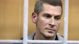 "Арест Магомедова: Путин ""перетряхивает"" олигархов"