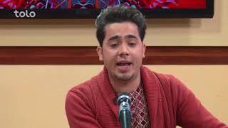 بامداد خوش - موسیقی - اجرای آهنگ های زیبا به آواز جاوید سمیر