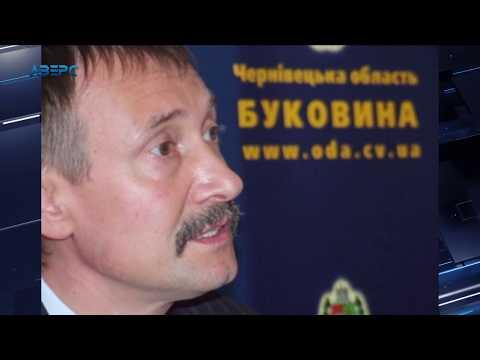 ТРК Аверс: Агітує у робочий час: Олександр Савченко закликає людей голосувати за чинного Президента