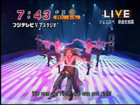 Jennifer Lopez - Get Right Live in Japan