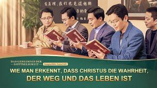 Christliche Film Clip - Wie man erkennt, dass Christus die Wahrheit, der Weg und das Leben ist