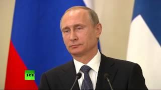 Владимир Путин и Саули Ниинисте отвечают на вопросы журналистов