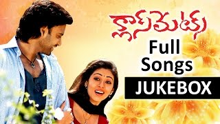 Classmates (క్లాస్మేమేట్స్) Telugu Movie Songs Jukebox || Sumanth,Sadha