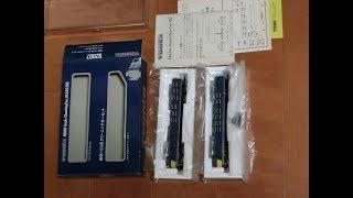 TOMIX 92007 国鉄193系クリーニングカーセット中古品 動作確認テスト
