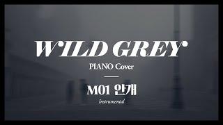 뮤지컬 「와일드 그레이」 M01 안개 (Inst) | …