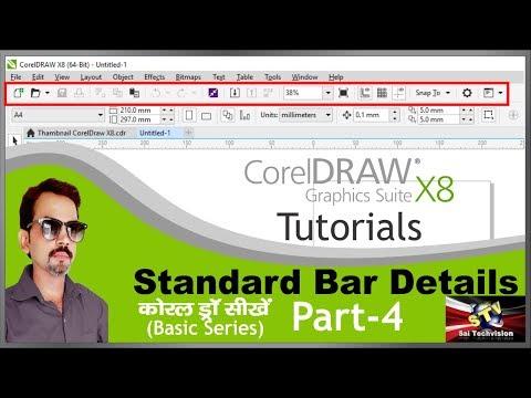 Standard Bar All Options Full Details of CorelDraw X8 in Hindi (Basic Series) Part-4