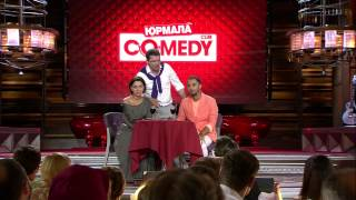 Comedy Club - Плохой человек