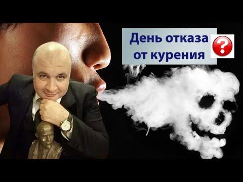 Сколько Сигарет можно Курить в День? 🚭