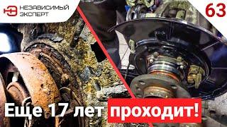 БМВ КОТОРОЕ ЕЩЕ 17 ЛЕТ ПРОХОДИТ!