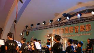 Publication Date: 2018-12-18 | Video Title: 2018嘉義市國際管樂節~香港迦密唐賓南紀念中學 #1