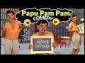 STAND UP COMEDY - Papu Pam Pam 2018 || New Odia Comedy || Lokdun Odia