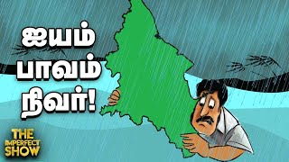 Governor-Stalin திடீர் சந்திப்பின் பின்னணி! | The Imperfect Show 24/11/2020