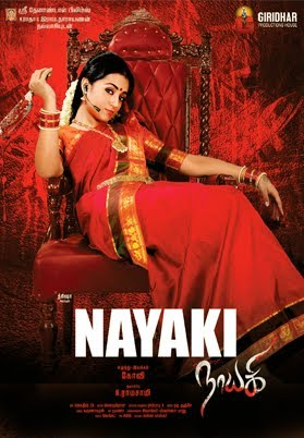 Nayaki Hindi Dubbed Full Movie  2016