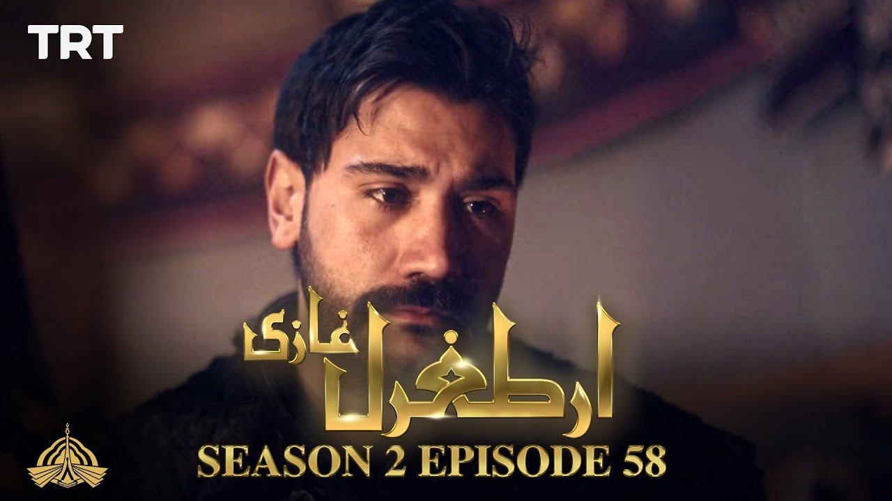 Ertugrul Ghazi Urdu | Episode 58| Season 2