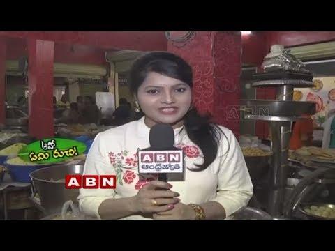 Sankranti Special on Telangana Pindi Vantalu
